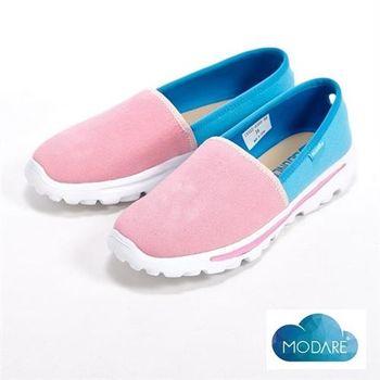 【W&M】MODARE 超彈力俏皮配色增高鞋女鞋-粉(另有黑/綠/藍紅/深藍)