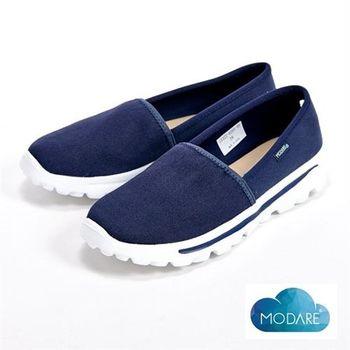 【W&M】MODARE 超彈力俏皮配色增高鞋女鞋-深藍(另有黑/綠/藍紅/粉)