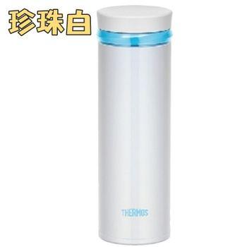膳魔師 【JNO-500-PRW】珍珠白 500ml 超輕量不銹鋼真空斷熱保溫瓶