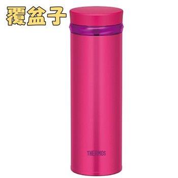 膳魔師 【JNO-501-RBY】覆盆子 500ml 超輕量不銹鋼真空斷熱保溫瓶