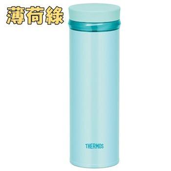 膳魔師 【JNO-501-MNT】薄荷綠 500ml 超輕量不銹鋼真空斷熱保溫瓶