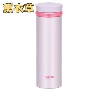 膳魔師 【JNO-501-LV】薰衣草 500ml 超輕量不銹鋼真空斷熱保溫瓶