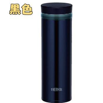 膳魔師 【JNO-350-BK】黑色 350ml 超輕量不銹鋼真空斷熱保溫瓶