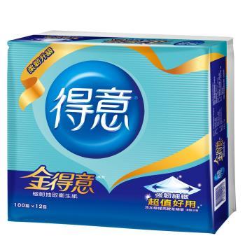 【金得意】極韌連續抽取式花紋衛生紙100抽*12包*7袋共84包/箱