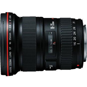 【專屬拭鏡筆】Canon EF 16-35mm f/2.8L II USM超廣角變焦鏡頭(平輸)