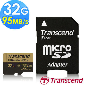 【創見Transcend】32GB U3 633X 95/85MB/s microSDHC 記憶卡
