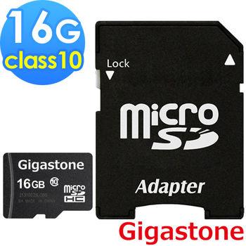 【Gigastone】16GB MicroSDHC C10 UHS-I 高速記憶卡(附轉卡)