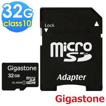 【Gigastone】32GB MicroSDHC C10 UHS-I 高速記憶卡(附轉卡)