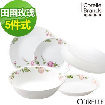 【美國康寧CORELLE】田園玫瑰5件式餐盤組(E04)
