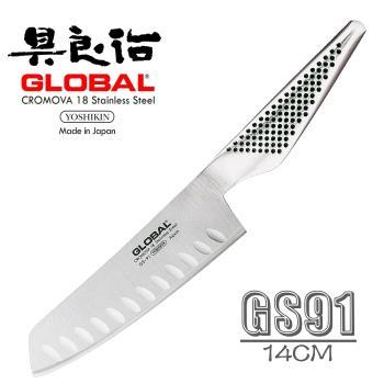 《YOSHIKIN 具良治》日本 GLOBAL 專業廚刀14CM(GS-91)
