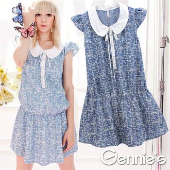【Gennie's奇妮】學院風圓領水藍荷葉邊春夏孕婦上衣(G1316)