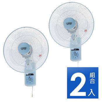 《2入超值組》【華冠】台灣製造10吋單拉壁扇 BT-1008