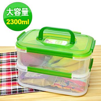 【將將好餐廚】露營野餐堆疊保鮮盒(8組入)