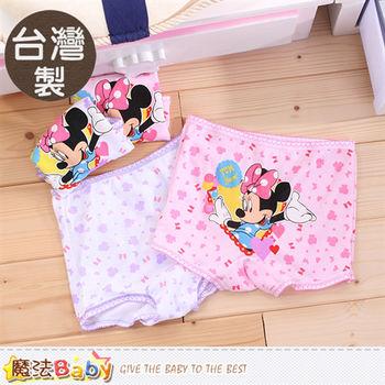 魔法Baby 女童內褲 台灣製迪士尼米妮正版四角內褲四件一組~k50114