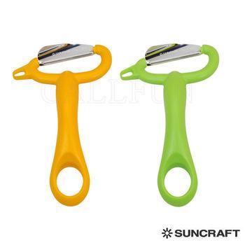 【日本ConBini】Peeler 弧形削皮刀/刨皮器‧日本製