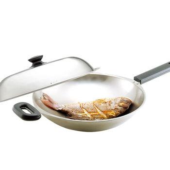 鍋寶18-10頂級鋼炒鍋超值驚喜組