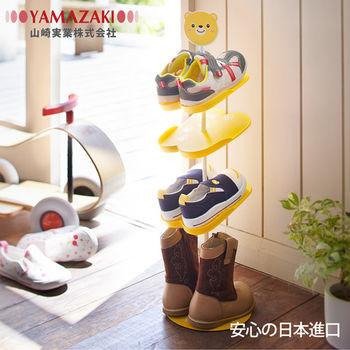 【YAMAZAKI】KIDS可愛動物兒童鞋架-熊(黃)