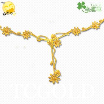 幸運草金飾-愛情蓓蕾-純金項鍊