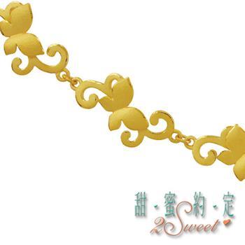 【甜蜜約定】純金手鍊HC-S1432
