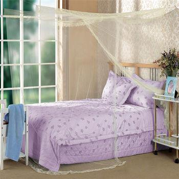 【莫菲思】佳芸-蕾絲精緻花邊蚊帳-雙人加大180x180cm