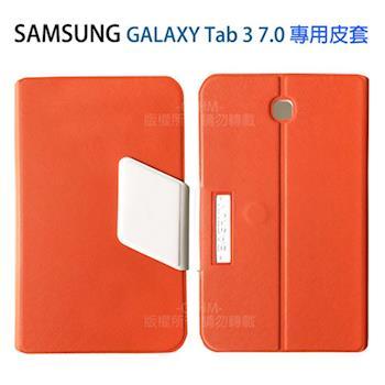 bagrun Samsung galaxy Tab 3 7.0撞色支架保護套