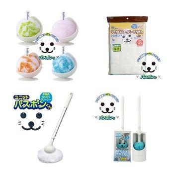 日本山崎小海豹 浴室風呂刷+清潔球+馬桶刷+厚手抹布5入 特惠組