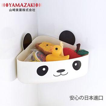 【YAMAZAKI】KIDS玩具小物收納籃(貓熊)