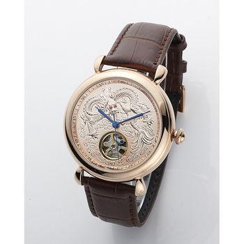 MANLIKE 龍耀紅寶復刻腕錶(送蟠龍腕筆)
