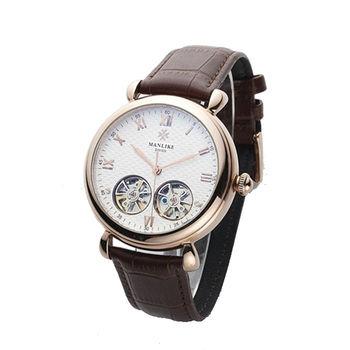 Manlike卓然雙擺機械腕錶(買一送一)