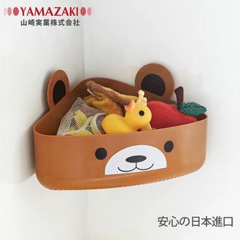 【YAMAZAKI】KIDS玩具小物收納籃(熊)