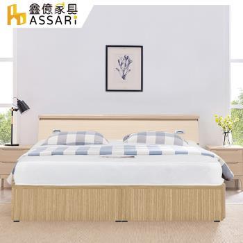 ASSARI-房間組三件(床頭+床底+獨立筒)雙大6尺