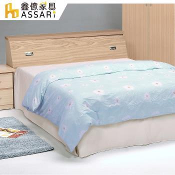 ASSARI-收納床頭箱(單人3尺)