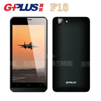 GPLUS F18 無照相機功能5吋4,000mAh大容量電池長待機3G雙卡軍人機※內附側掀皮套+保貼※