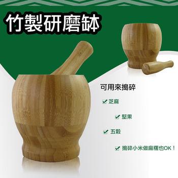 【菊川本味】竹製研磨缽