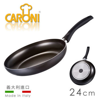義大利 CARONI Induction 24cm易潔平煎鍋