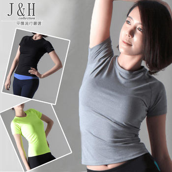 [ JH嚴選 ] 韓版透氣速乾運動短袖上衣