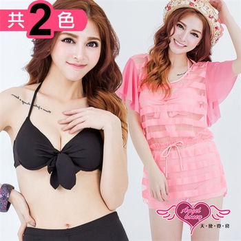 【天使霓裳】泳衣 透明橫條 短袖三件式泳裝(黑/粉F)-QB8616