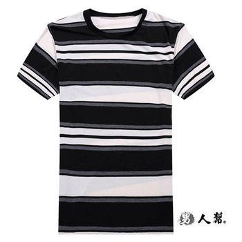 【男人幫大尺碼】2XL-4XL 圓領黑灰白橫條相間T恤(T1312)男裝加大尺碼