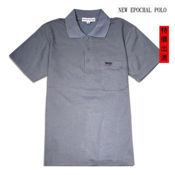 買一送一NEW EROCHAL POLO 吸濕排汗休閒衫