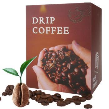 【幸福流域】埃塞俄比亞 西達摩-濾掛咖啡(8g/10入)盒裝