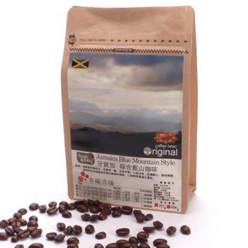 【幸福流域】牙買加 綜合藍山-咖啡豆(半磅)