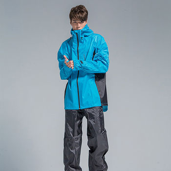 OutPerform-玩酷率性兩件式風雨衣-湖藍