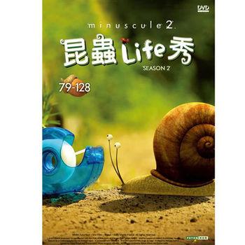 昆蟲 Life秀(79-128)