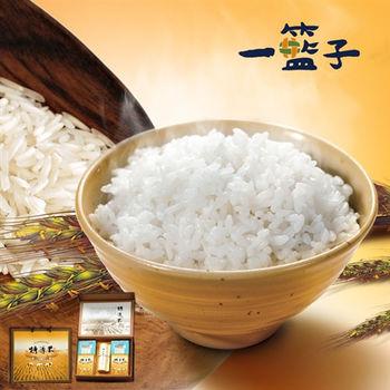 《一籃子》池上特等米雙入禮盒