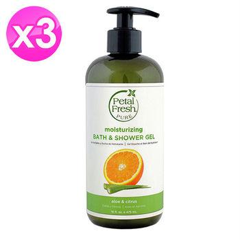 【美國 沛特斯】有機成份柑橘蘆薈保濕沐浴乳(475ml/16oz) 3入組