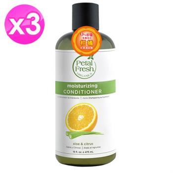 【美國 沛特斯】無矽靈-有機成份柑橘蘆薈保濕潤絲精(475ml/16oz) 3入組