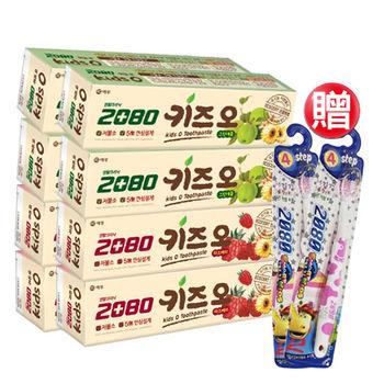 【韓國2080】有機兒童牙膏100g(8入組)贈兒童抗菌牙刷x2(8歲以上)