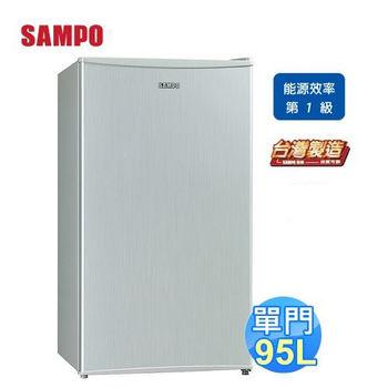 【SAMPO 聲寶】 95公升單門迷你獨享冰箱SR-N10