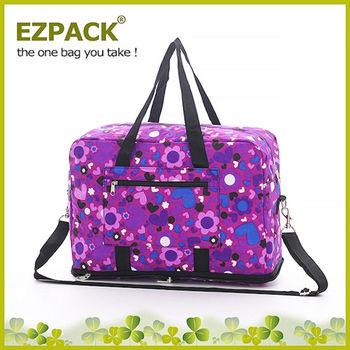 【EZPACK】輕巧收合旅行袋 EZ81113 心花怒放