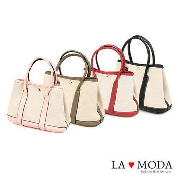 La Moda 目光焦點 經典不敗 Garden Party 帆布拼接配皮手提托特包 (共4色)
